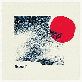 mmamt2_cover.jpg