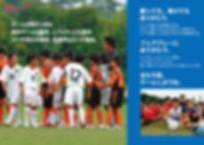 playersfirst_ページ_12.jpg