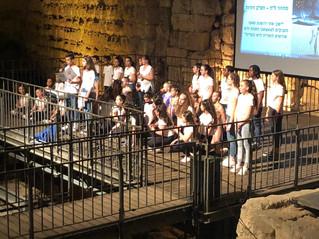 טקס בני מצווה במגדל דוד
