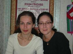 Жанна ГВАЗАВА 24