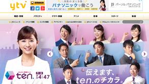 19/06/25 読売テレビ「かんさい情報ネットten.」で活動が紹介されました