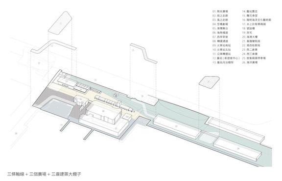 KL Station_present1113-01.jpg