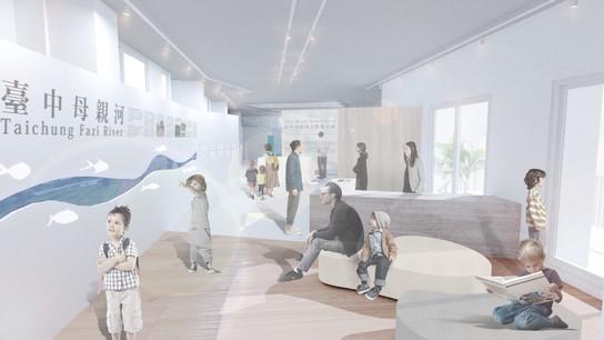 台中水環境教育館與景觀設計