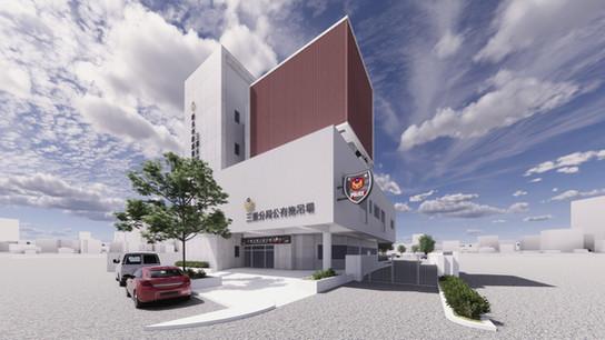 新北市政府警察局三重分局交通分隊及公有拖吊場設計