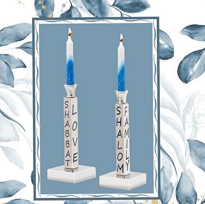 Shabbat Candlestick Holders  Set of 2