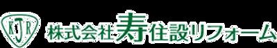 会社名_edited.png