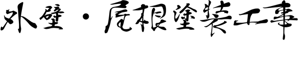 アセット 9.png