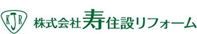 会社名.png
