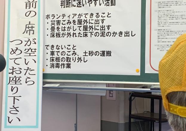 S__5087468.jpg