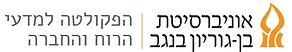 לוגו פקולטי.PNG