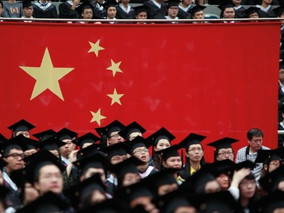 Chilling Higher Ed Cooperation in China?