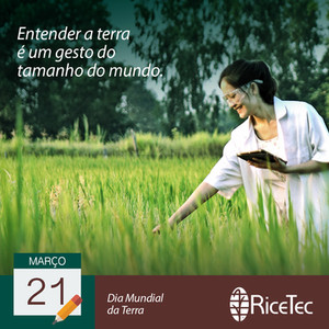 02 21_03 10211 RICETEC - post datas come