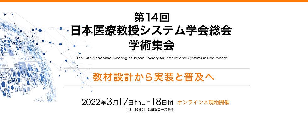 0605_システム学会HP_ol_06.jpg