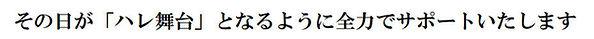 会社HP_1.jpg