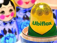 Pfizer - Ubiflox