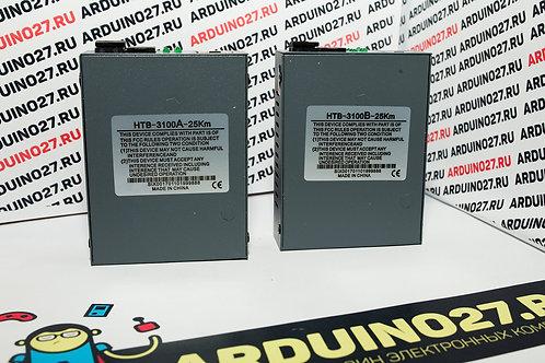 Медиаконвертер оптический HTB-3100A-25Km