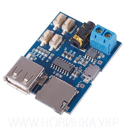 Плата декодера usb/microSD mp3 проигрыватель