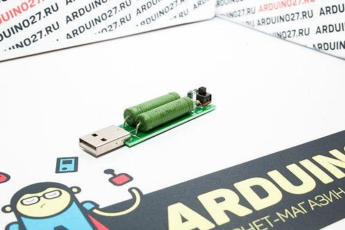 USB-нагрузочный резистор с переключателем 1А/2А