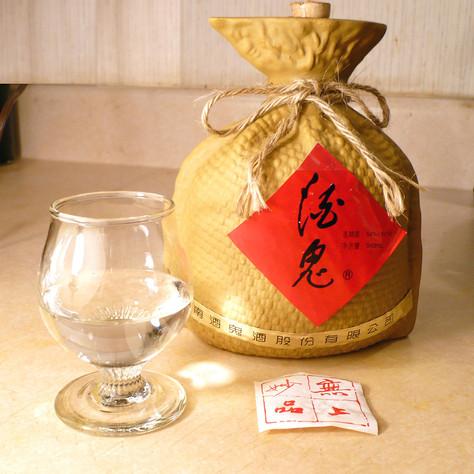 Año nuevo chino: bebidas