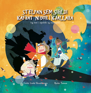 StelpanSem-Cover copy.jpg