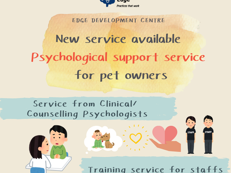 【Psychological Support Service for pet owner, their family and vet clinic】