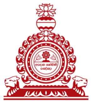 Nalanda.png