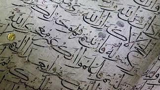 quran-chronology.jpeg