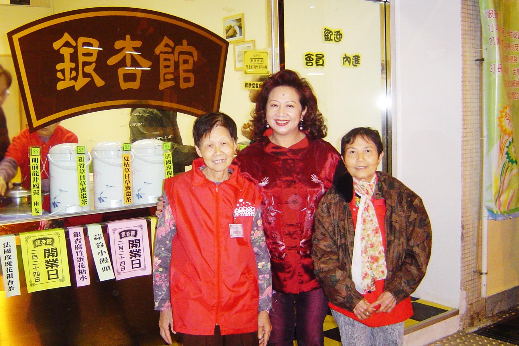 20051013薛家燕到訪銀杏館