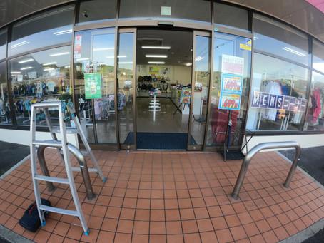 大村市で店舗自動ドアのカギ交換