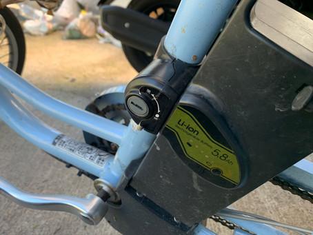 電動自転車【解錠】