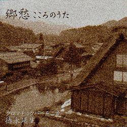 kyousyuu-jk0003.jpg