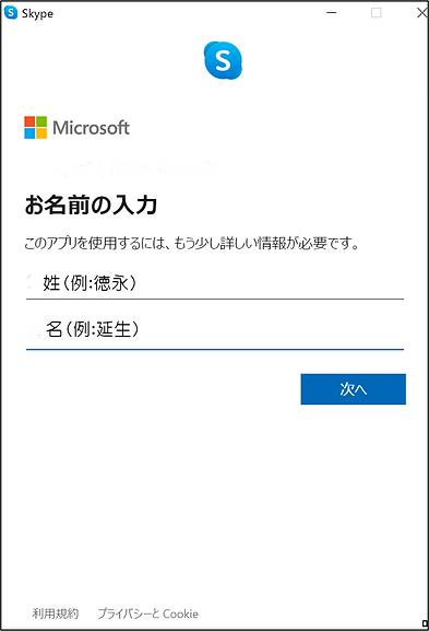 スクリーンショット (51)-s.png