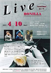 Bonilla2021.4.10-1000.jpg