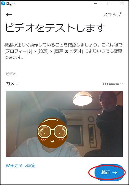スクリーンショット (56)-s.png