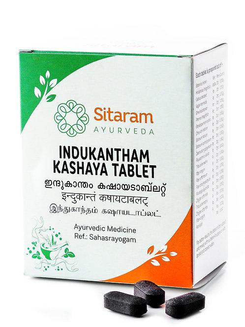 Sitaram Indukantham Kashaya Tablet 50 Nos