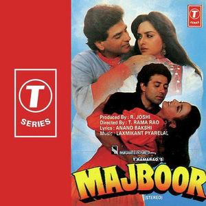 varathan malayalam movie free download tamilrockers