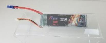 7.4V 2200mAh 60c