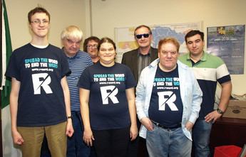 TS-R-Word Campaign