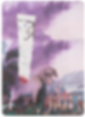 Julian Schnabel / 2016 / Chilhood2 /130 x 93 cm / 25 + AP / signed and numbered Pr Gallery