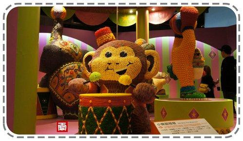 Candy Creations 12.jpg