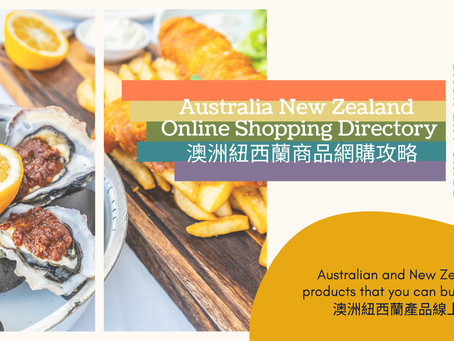 Australia New Zealand Online Shopping Directory