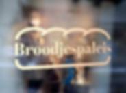 nieuwe logo broodjespaleis FB.jpg