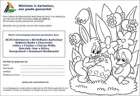 tekening2021.jpg
