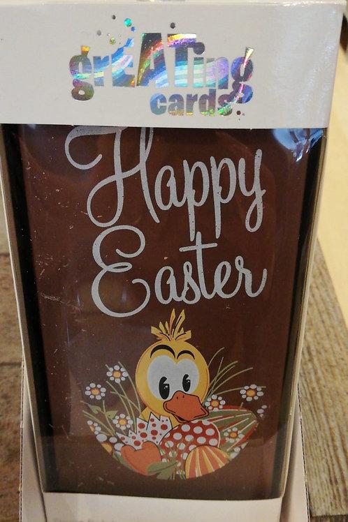 Snoepeiland - Chocolade greeting card