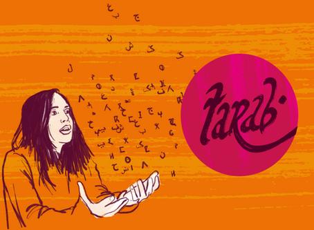 Parlez-vous l'arabe ? Podcast Tarab avec Jonas Sibony