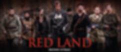 RED LAND 24 FEB BANNER-1-1-12.jpg