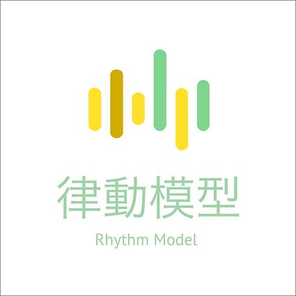 Rhythm Model