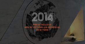 PRESS RELEASE - United Nations Memorial, Ark of Return