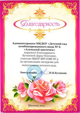 20012020151345_001.jpg