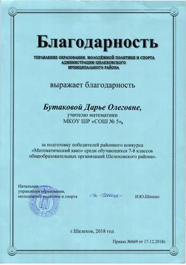 20012020151345.jpg